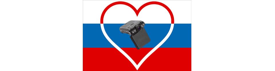 Russia_Love_Cameras